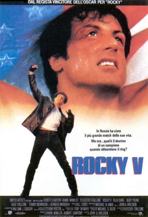 Rocky V (locandina)